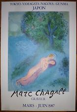 Chagall Marc affiche Lithographie Mourlot exposition  Japon Yamagata Nagoya