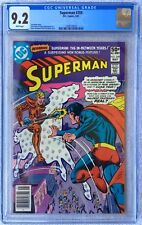 CGC 9.2 SUPERMAN #359 .. DAVE COCKRUM COVER .. NEWSSTAND EDITION ..