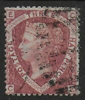 SG51.  1&1/2d.Rose-Red Plate 1.  Fine Used With Good Colour. Cat.£90. Ref.0985