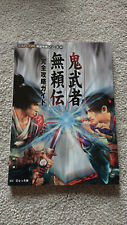 Onimusha Buraiden Strategy Guide - Sony PlayStation 2 - Japanese