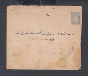 TURKEY 1907 1PI TUGHRA POSTAL STATIONERY WRAPPER DOMESTIC USAGE