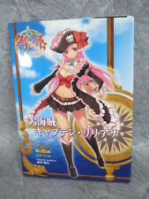 QUEEN'S BLADE REBELLION Captain LILIANA w/Sheet Art Material Book HJ79
