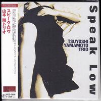 """Tsuyoshi Yamamoto Trio - Speak Low"" Japan Venus Records Audiophile Jazz CD New"