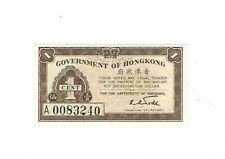 Hong Kong - One (1) Cent  1941  !!UNC!!