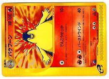 PROMO POKEMON JAPANESE CARD N° 016/029 TYPHLOSION 100 HP 1ed