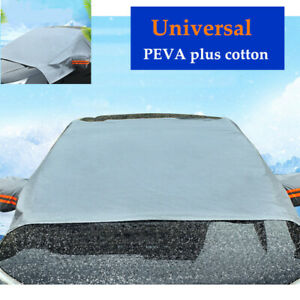 Auto Car SUV Universal Winter Snow Frost-proof Front Sunshade Sun-proof Cover