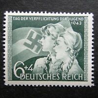 Germany Nazi 1943 Stamp MNH Swastika Flag & Children WWII Third Reich To commemo