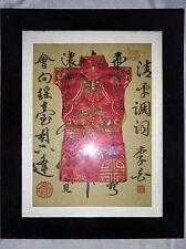 "Kimono Shadow Box Framed Textile Art Brilliant Red Kimono Signed 19"" X 15"""