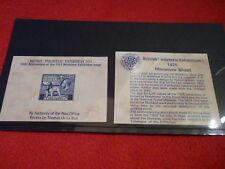 1975 Miniature Sheet from 50th Anniv. of 1925 Wembly Exhibition Issue