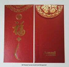 Ang Pao Packet Red Packet Hong Bao_2017 Amundi Asset Management Rooster Year
