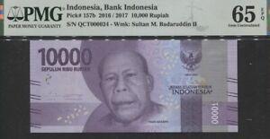 TT PK 157b 2016 INDONESIA 10000 RUPIAH COOL 2 DIGIT S/N 000024 PMG 65 EPQ 1 OF 3
