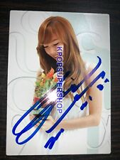 Jessica Autographed Signed Star Card 2.5 Photocard Great SNSD Girls' Generation