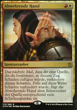 Abwehrende Hand FOIL / Deflecting Palm | NM | Prerelease Promos | GER | Magic