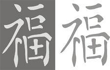 Schablone, Wandschablone, Malerschablone, Stencils, chin. Schriftzeichen - GLÜCK