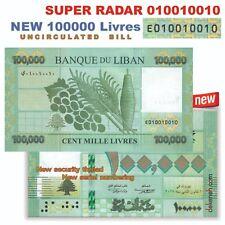 SUPER RADAR 010010010 rarest combination 100000 Livres 2017 Lebanon Liban Libano