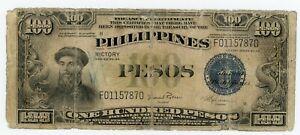 Philippines  ... P-100c ... 100 Pesos ... ND (1944) ... *VG*.