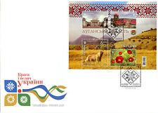 Ukraine 2016 FDC Luhansk Region 4v M/S Cover Architecture Marmots Flowers Stamps