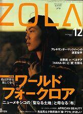 Zola Japanese Fashion Magazine December 1997 #12 Vivienne Westwood