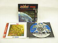 BULK SLASH Saturn Collection Item ref/145 Sega Saturn Import Japan Game ss