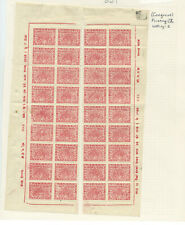Nepal, reconstructed sheet of 1941 8 pice