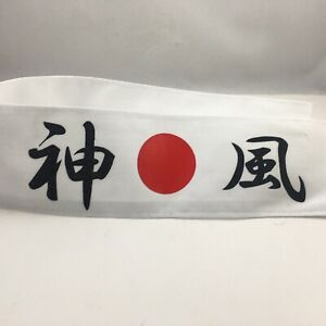 Japan Hachimaki Headband Martial Arts Sports KAMIKAZE Devine Wind, Made in Japan