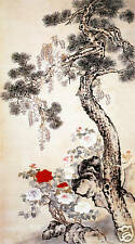 """CHINESE TREE PAINTING FRAMED CANVAS ART LARGE 36"""" x 20"""""""