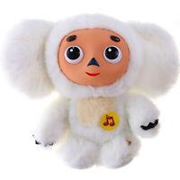 White Cheburashka Talking Plush Soft Toy Чебурашка 6.5''/17 cm