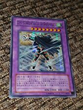JAPANESE YUGIOH ELEMENTAL HERO GREAT TORNADO SECRET RARE PP12-JP007 FUSION