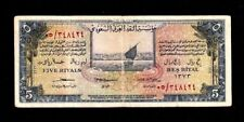 SAUDI ARABIA 5 RIYALS P3 1954 BOAT SWORD RARE GULF GCC REPLACEMENT STAR BANKNOTE