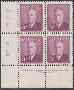 Canada - #286 King George VI Plate Block #8 - MNH
