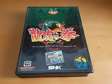 ART OF FIGHTING Neo Geo AES Jap
