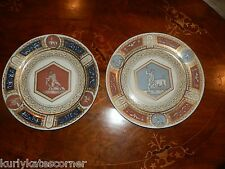 "SPECTACULAR PAIR OF ORNATE FRENCH PORCELAIN 12"" PLATES"