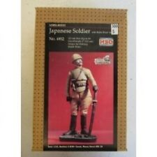 Model Master 120mm Japanese Soldier #4932 Resin Figure Kit/Sealed