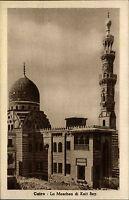 Caire Kairo Cairo Ägypten Egypt AK ~1920/30 Moschee Moschea Mosquee di Kait Bey