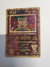 New listing Ancient Mew Holo Foil Rare Base Set 2000 Movie Promo Pokemon Card Played