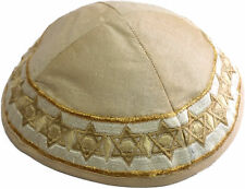 Yair Emanuel Beige Kippah Embroidered Gold Stars of David Yarmulke