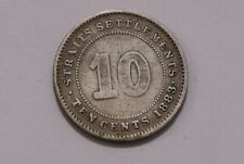 STRAITS SETTLEMENTS 10 CENTS 1883 VICTORIA SILVER VERY RARE B30 #Z4724