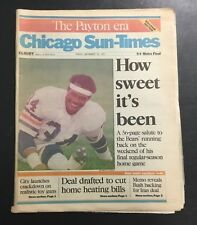 RARE CHICAGO BEARS WALTER PAYTON 1987 CHICAGO SUN-TIMES NEWSPAPER RETIREMENT