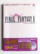 FINAL FANTASY II Guide Book Bandai Wonderswan Color V Jump Jap Japan