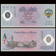 Kuwait 1 Dinar, 2001, P-CS2, Polymer, UNC