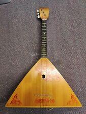 More details for vintage olympic 80's russian folk instrument balalaika soviet ussr - vintage
