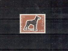 Monako Michelnummer 965 postfrisch  (Hunde aus aller Welt: 401)