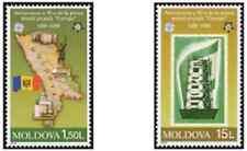 Timbres 50 ans Europa Moldavie 450/1 ** année 2005 lot 10616 - cote: 20€