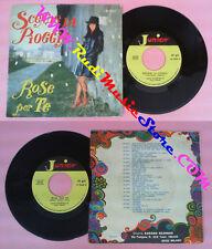 LP 45 7'' GIAMPAOLO Scende la pioggia Rose per te italy JUNIOR no cd mc dvd