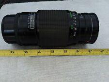 Quantaray 75-300mm Minolta A-Mount Auto Focus Zoom Lens