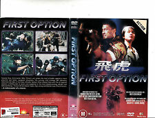 First Option-1996 Michael Wong-Movie-DVD