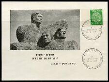 ISRAEL DOAR IVRI 5 MILS CARD DATED HULDA 23.5.1949