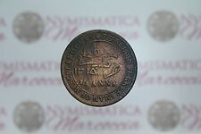 FESSULBIN TURKEE IMAM OF MUSCAT AND OMAN 1/4 ANNA AE-244