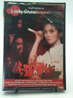 Lady Snowblood Kaji Meiko DVD 2004 Region 1 Very Good