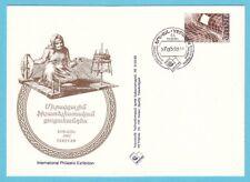 1993 International Philatelic Exhibition Cancel Armenia Armenian Postal Card
